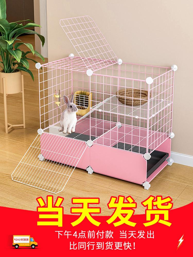 兔笼家用室内防喷尿宠物笼子兔子窝清仓荷兰猪特大号新型笼兔笼