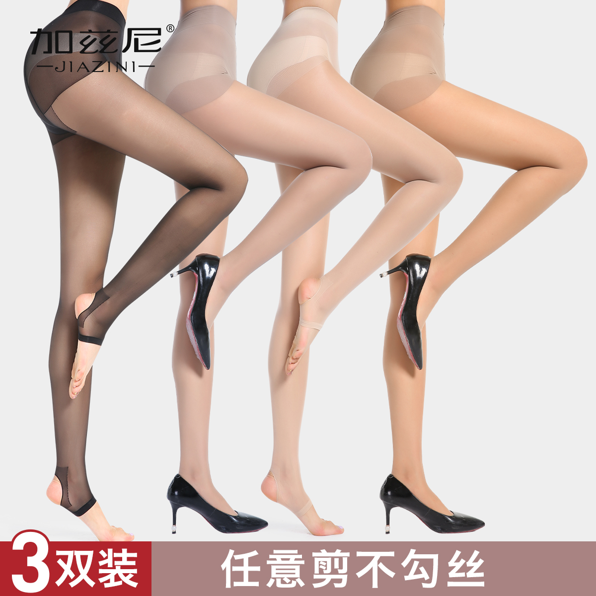 5c5f3ee2f Pineapple socks arbitrary cut stockings female summer pantyhose anti-hook  silk thin section sexy meat color female socks pantyhose