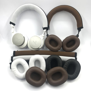Suitable for Audio-Technica ATH-SR5 SR5BT headphone cover sponge cover earmuffs head beam protective cover beam pad