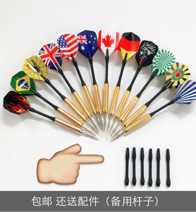 Бесплатная доставка специальность металл дартс сильный прочный игла дартс блюдо универсальный дартс игла наконечник воздушный шар летать знак