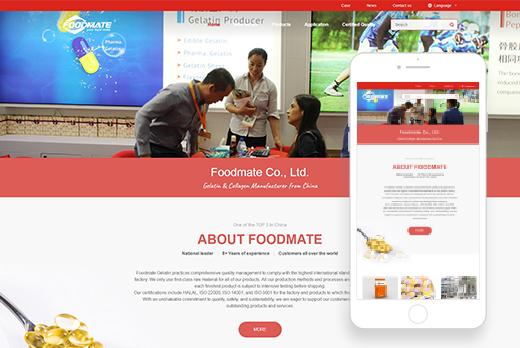 Foodmate