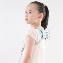 智能防驼背矫正器隐形学生儿童专用矫姿带男女成年治背部纠正神器