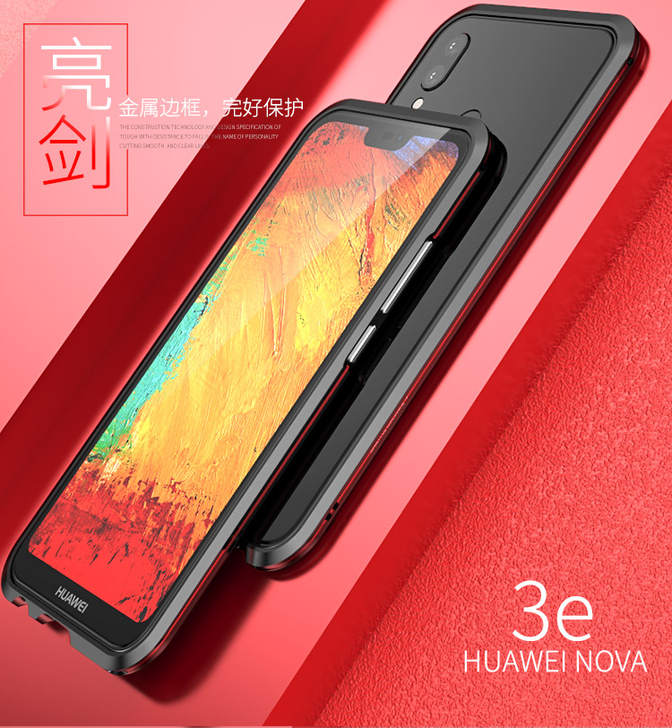 Luphie Bicolor Blade Sword Slim Light Aluminum Bumper Metal Shell Case for Huawei P20 Lite & Huawei nova 3e