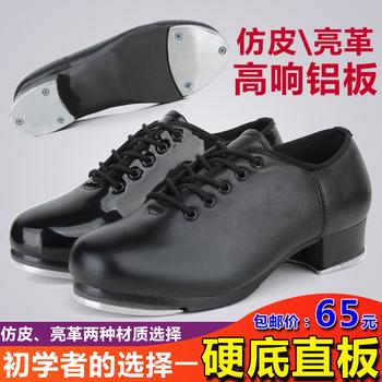 Обувь для чечётки,  Женщина удар протектор обувь мужчина прямо твердый грунт девочки девушка девочки мальчиков мальчик дети черный начинающий удар он обувь, цена 975 руб