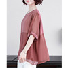 Middle-aged mother summer dress plus fertilizer XL silk shirt middle-aged female short-sleeved silk chiffon shirt T-shirt