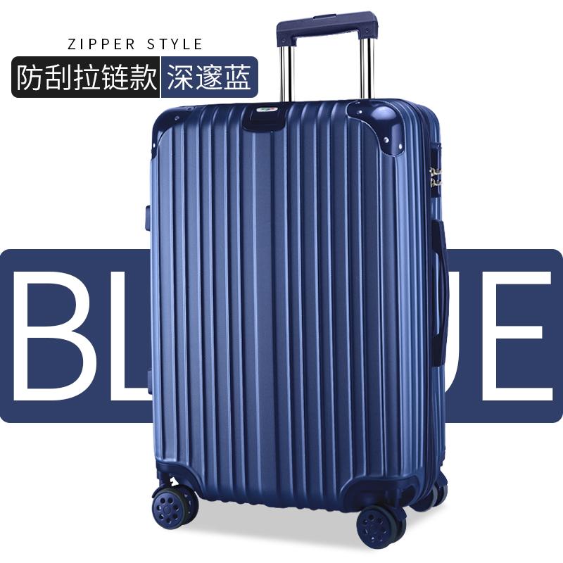 Темно отдаленный синий 【царапать с замками стиль 】