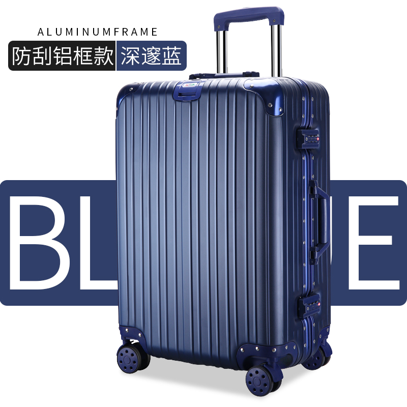 Темно отдаленный синий 【царапать алюминий коробка стиль 】