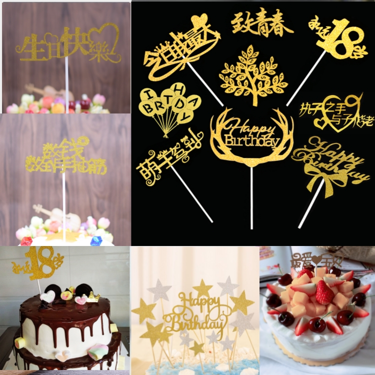 Usd 419 New Happy Birthday Cake Flag Decoration Party Festive Flag