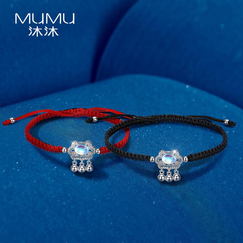 天然水晶草莓晶月光石编织红绳手链本命年牛ins小众设计情侣礼物