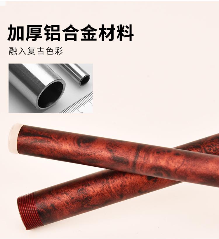 进口小三脚拐杖日本品牌老人伸缩防滑拐棍铝合金轻便手杖助行器详细照片