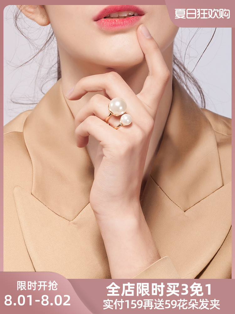 Index finger ring Japanese style light luxury ring Net red female exaggeration trendsetter Simple fashion personality European and American net red open ring
