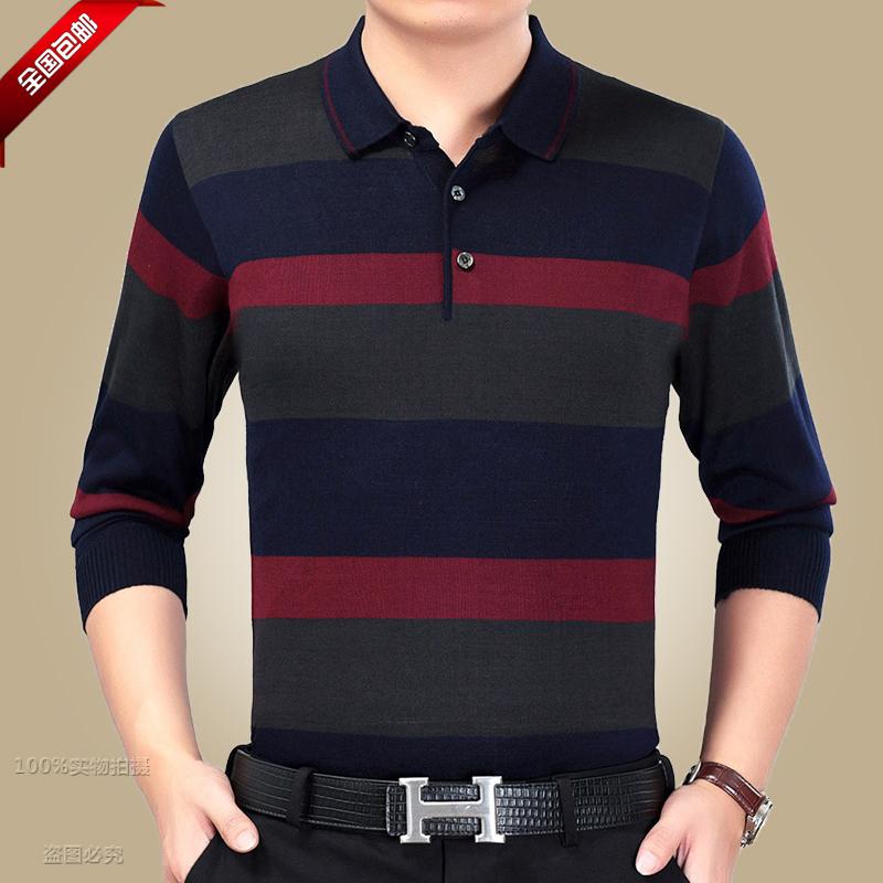 爸爸长袖t恤中年男士秋装40-50岁春秋衣服男人上衣薄款中老年外穿
