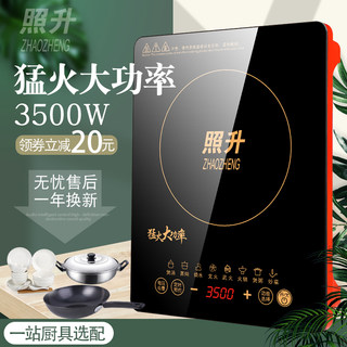 Induction Cooker 3500w High Power Household Stir-Frying Battery Stove New Multifunctional Fire Boiler Commercial Induction Cooker