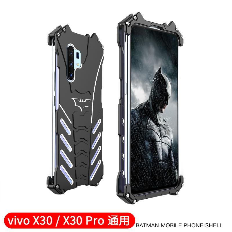 R-Just Batman Shockproof Aluminum Shell Metal Case with Custom Batarang Stent for vivo X30 Pro & vivo X30