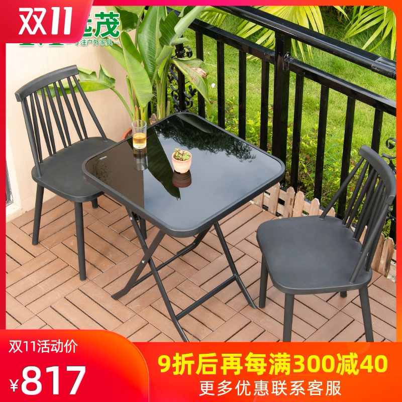 Yuanmao balcony small table and chair three-piece set of casual tea several users outside the courtyard garden terrace milk tea shop table and chairs