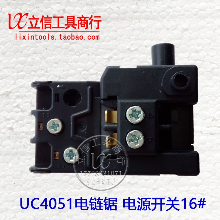 Original makita makita electric chain saw switch UC3051 UC3551 UC4051 UC4551  woodworking saw d85ca419d0a