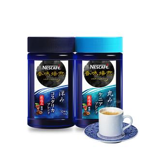 雀巢香味焙煎速溶纯黑咖啡罐装65g*2