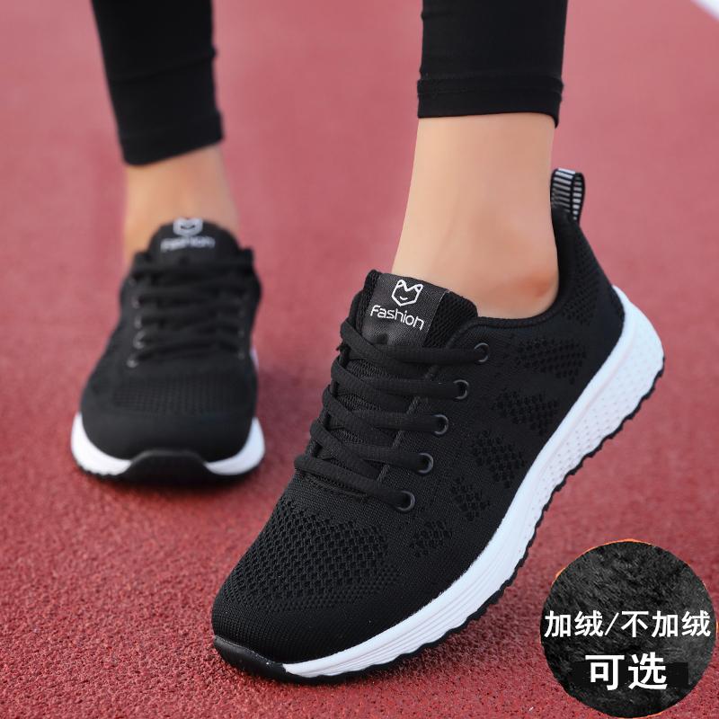 秋冬回力女鞋百搭运动鞋平底学生跑步休闲保暖棉鞋韩版气垫旅游鞋