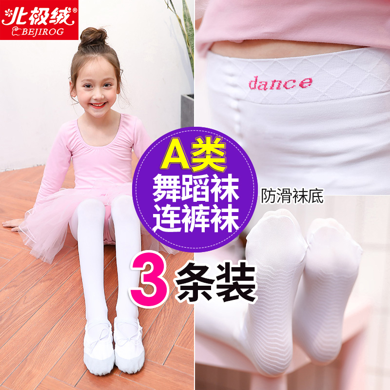 Children's pantyhose spring and autumn dancing white stockings autumn and winter girls leggings plus velvet thickening practice dance socks