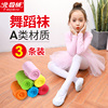 Children's pantyhose Siamese summer white stockings thin girls leggings baby girl dance socks dance socks