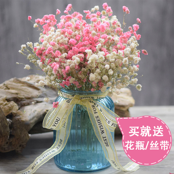 Flower Plus Vase Gypsophila Dried Bouquet Living Room Home Furnishings Floral Arrangement Decorative Flowers Small Fresh With