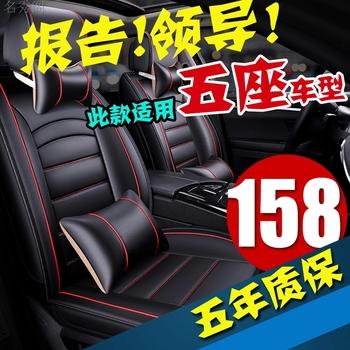 Старые модель пекин теперь поколение I30 avante таксон название рисунка lantra специальный сидеть комплекты крайняя плоть кожа автомобиль крышка, цена 2469 руб