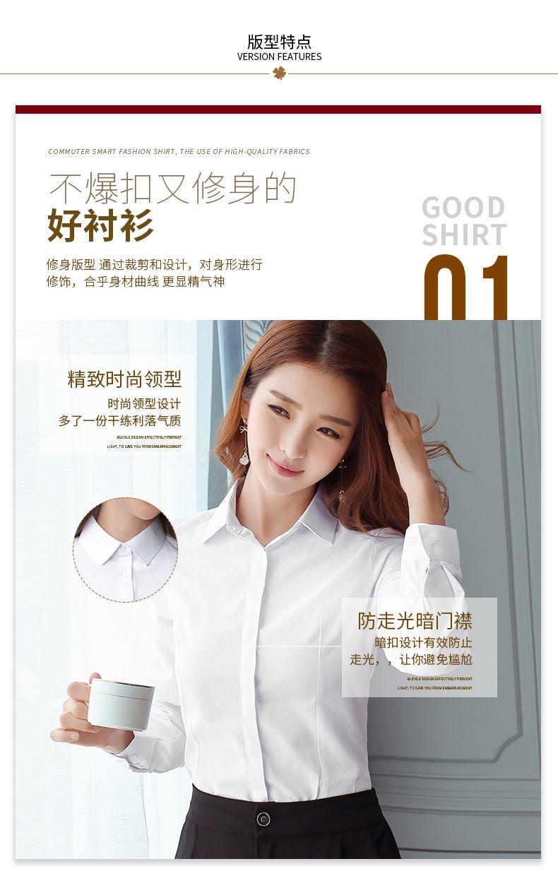 中國代購|中國批發-ibuy99|白色衬衫女士新款长袖气质修身条纹衬衣职业装春秋款西装OL工作服