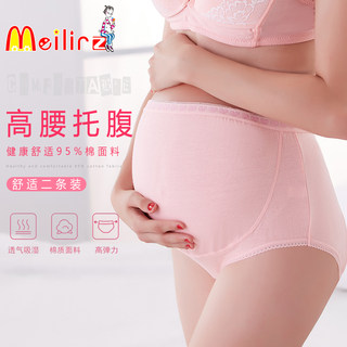 2 sets of pregnant women's belly support underwear cotton autumn high waist mid waist front and back comfortable breathable maternity pants