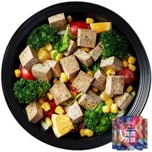 8包低脂零食高蛋白鸡胸肉健身餐160g