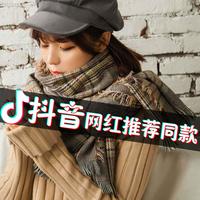 Английский стиль Тысячи птиц клетчатый шарф женщина осень-зима сезон корейская версия Дикий студент женский трикотажный утепленный удерживающий тепло шарф Двойное использование