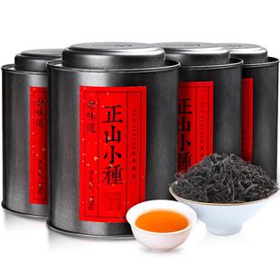 【仙醇】正山小种红茶500克礼袋装