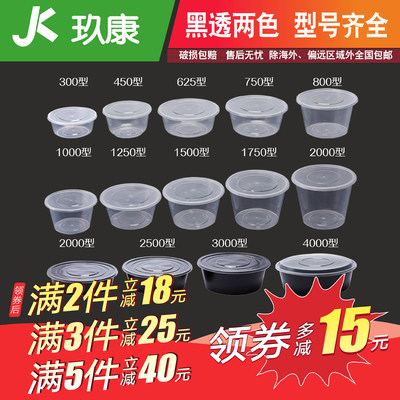 Round 1000ML 300 Disposable Lunch Box Transparent Plastic Packing Box Takeaway Lunch Box Fast Food Soup Bowl with Lid