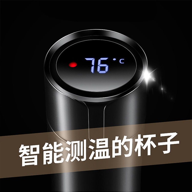 Smart mug men's student portable trend creative personality simple Temperature Display Network red bubble tea cup