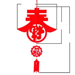 元旦春节装饰小红灯笼室内外春字红灯笼福字喜字宫灯结婚灯笼挂饰