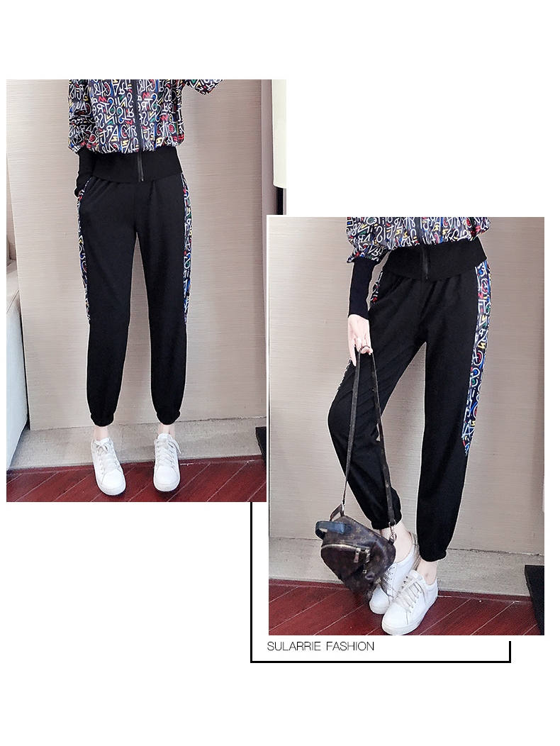 Spring/Autumn 2020 new long-sleeved sports suit women's fashion show thin cardigan casual two-piece set 60 Online shopping Bangladesh