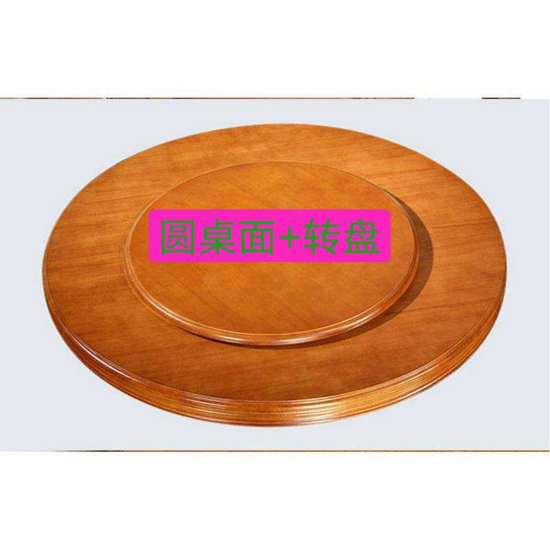 Round Table Top Solid Wood Small Turntable Modern Chinese Round Rotating  Disc Walnut Sea Otter Wood ...