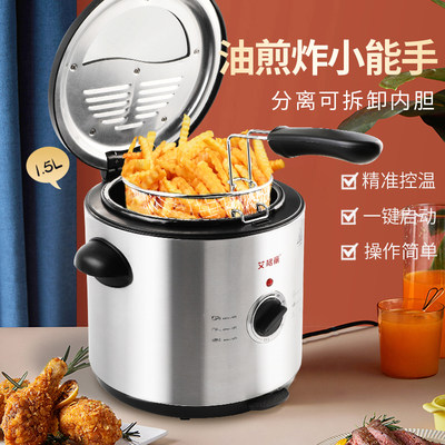 Eger Li electric fryer mini fryer home small round french fries machine fried chicken wings fryer