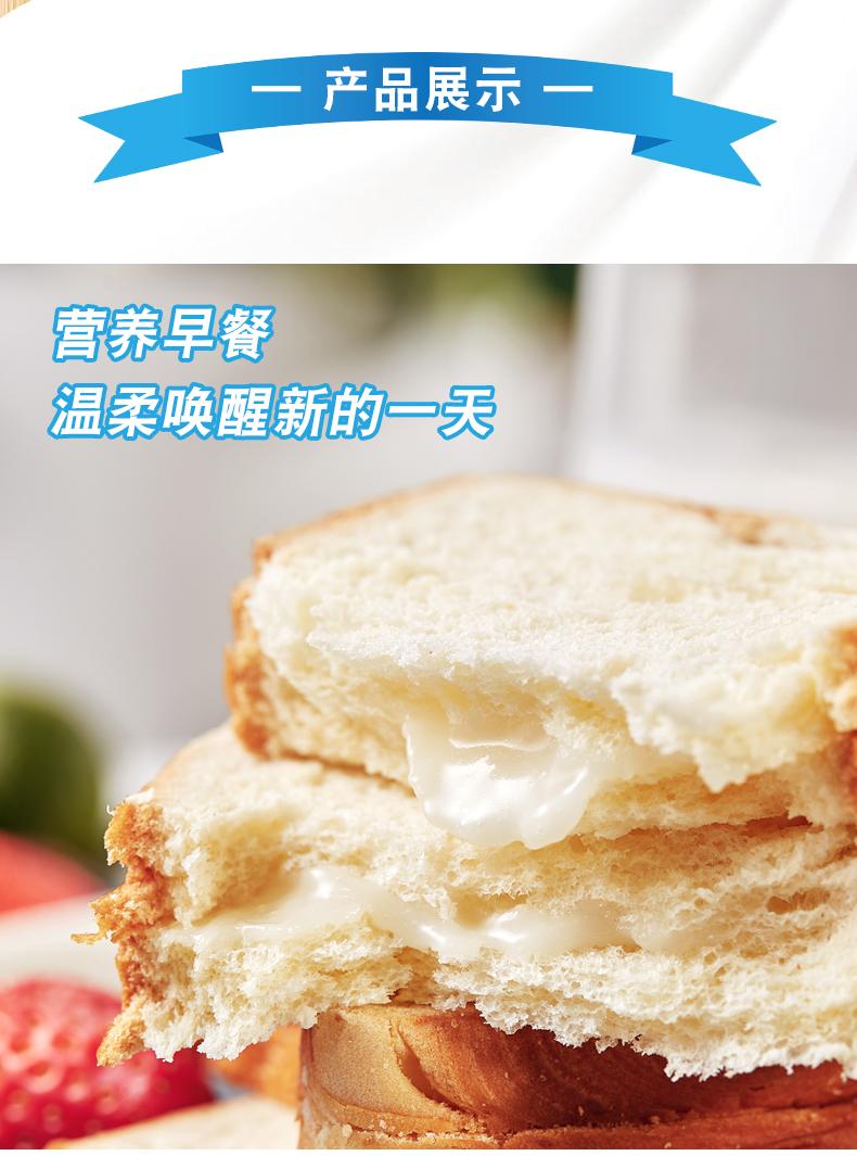整整2斤 ADB 吐司面包三明治 全麦切片面包 券后23.8元包邮 买手党-买手聚集的地方