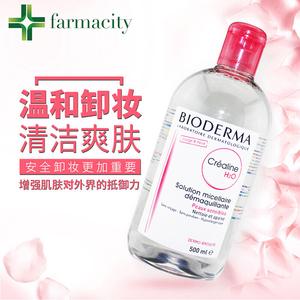 Bedmar Cleansing Nước Nhẹ Nhàng Mềm Cleansing Bột Facial Cleansing Giữ Ẩm Shu Yan Trang Điểm Remover 500 ml Ngoại Quan