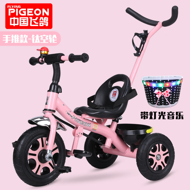 FLYING PIGEON HAND PUSH GREEN TITANIUM EMPTY WHEEL PINK
