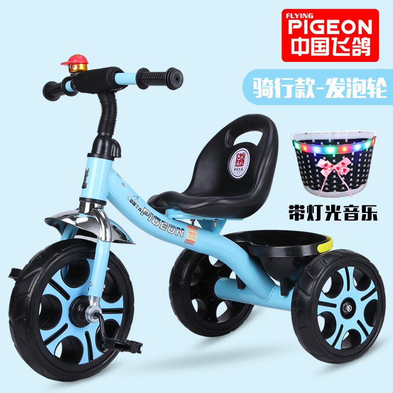 FLYING PIGEON SIMPLE FOAM WHEEL BLUE