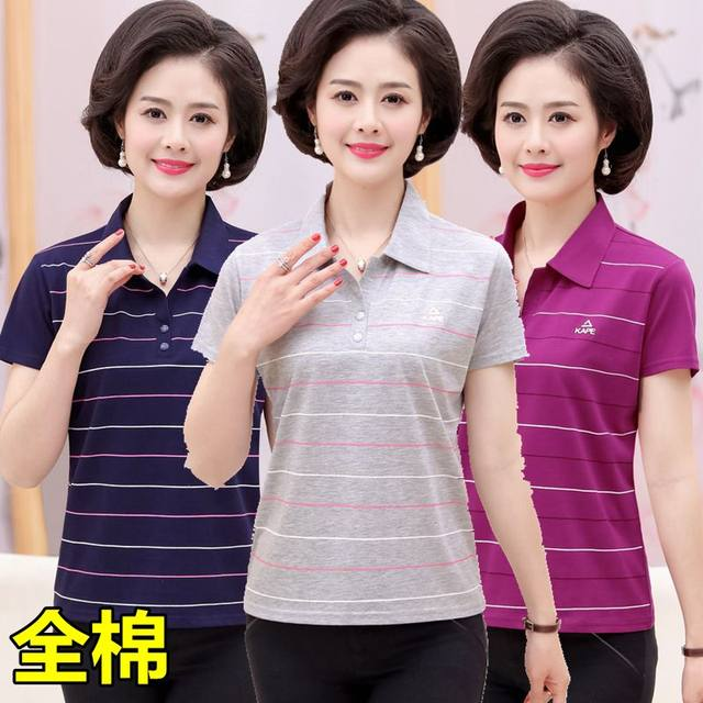 There are leading ladies summer short-sleeved middle-aged women's mothers wear cotton T-shirt middle-aged striped bottoming shirt