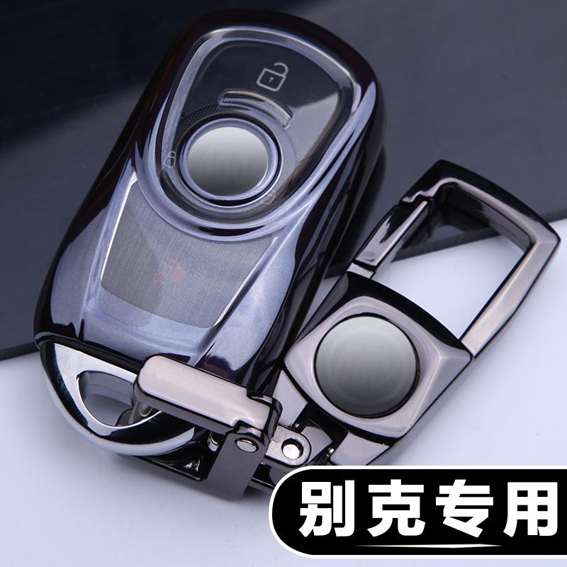 适用于别克昂科威钥匙套新君越君威GL6/GL8汽车钥匙包壳扣18/19款