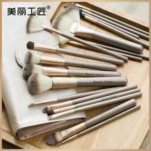 18 full MAKEUP BRUSHES! Easy makeup!