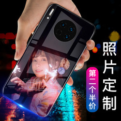 Huawei mate30 mobile phone case custom mate30pro to map custom mete30pro tempered glass private custom photo DIY production homemade pattern custom 5g limited edition silicone
