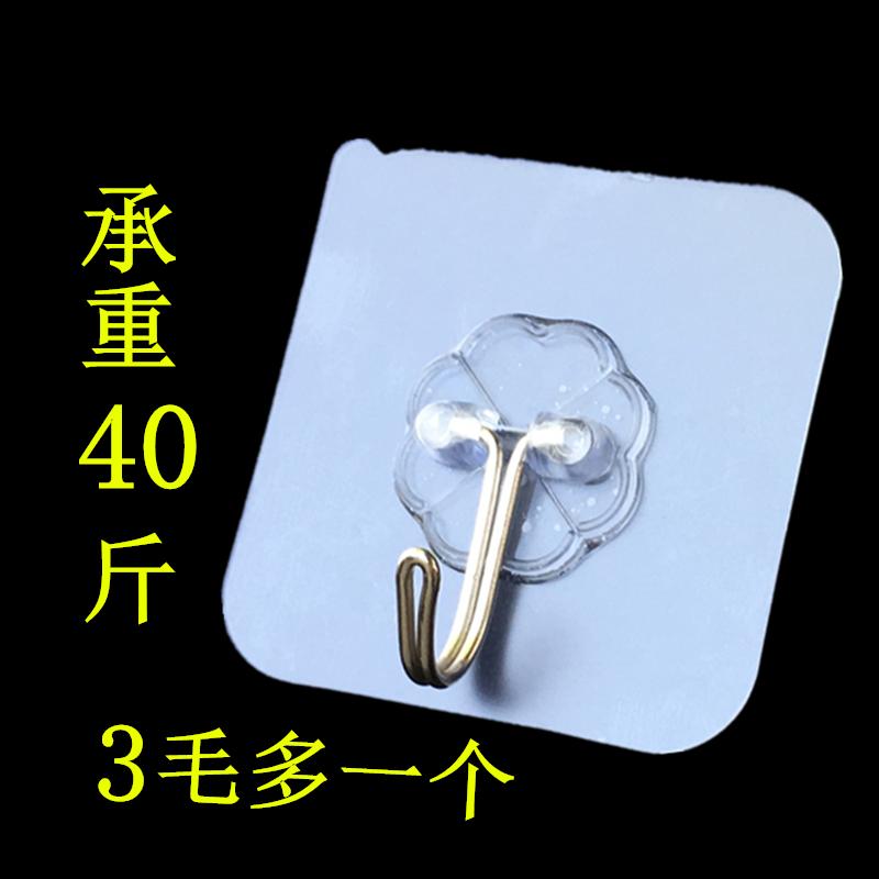 挂钩墙壁壁挂贴吸盘强力挂勾粘胶厨房承重无痕打孔门后免粘贴粘钩