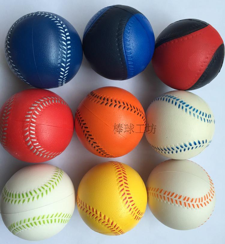 Мягкий стиль палка база мяч губка бейсбол база мяч ребенок небольшой студент безопасность мяч кожзаменитель пена палка база мяч T-BALL