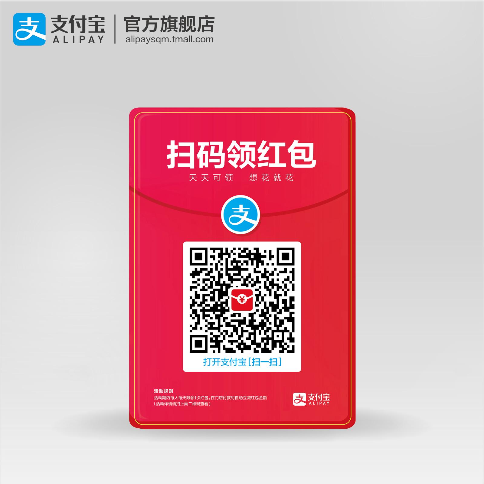 Упаковочная лента Личное продвижение пост посвящен материал красный код