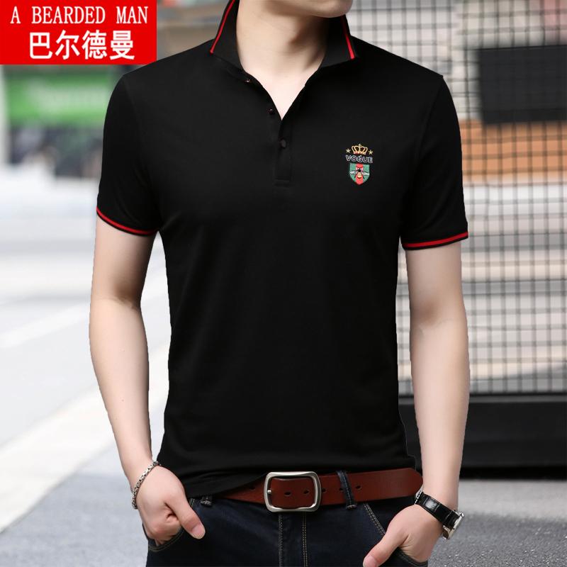短袖t恤男夏季中青年男士衣服纯色冰丝光棉带有领血刺绣小衫t