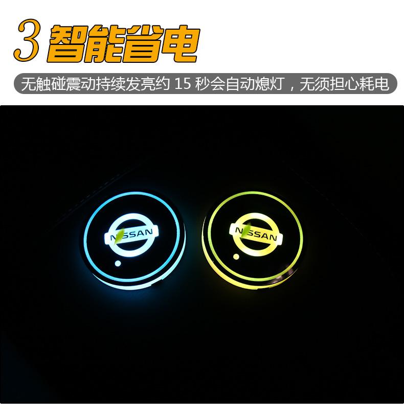 Đèn led hộp cốc Nissan Terra - ảnh 11